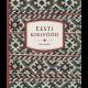 Eesti kirivööd